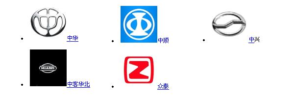 logo 标识 标志 设计 图标 600_198图片