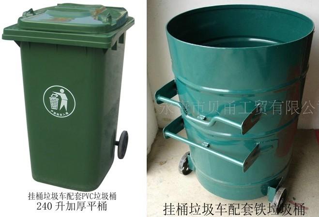 挂桶垃圾车配套垃圾桶图片