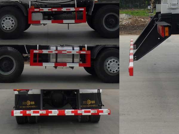 东风天龙前四后八混凝土搅拌车防护装置图片