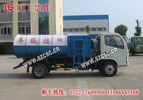 东风(锐铃)挂桶垃圾车右侧图片