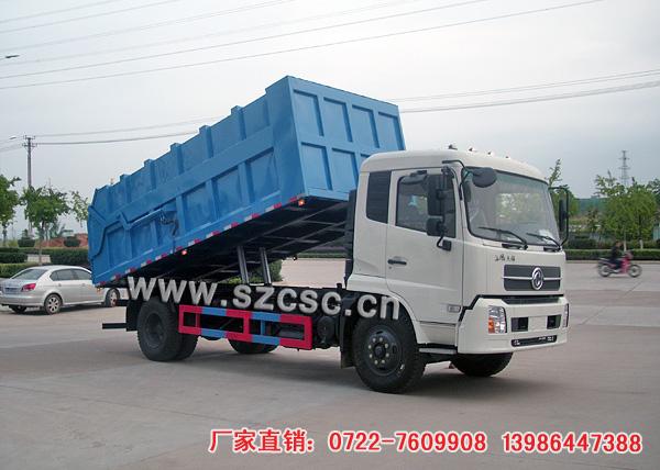 东风天锦对接式垃圾块运输车