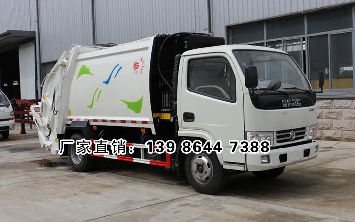 国五东风3吨压缩式垃圾车