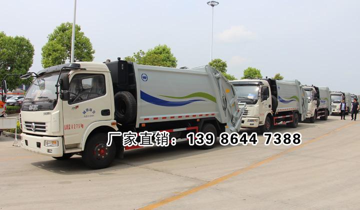 多利卡压缩垃圾车批量订单生产