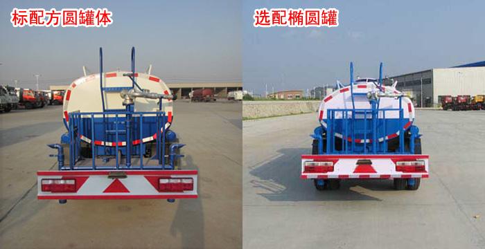 国五东风5吨洒水车罐体形状图片