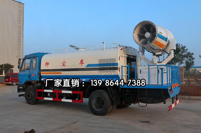 东风10吨喷雾抑尘车