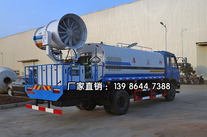 东风153型10吨多功能抑尘车